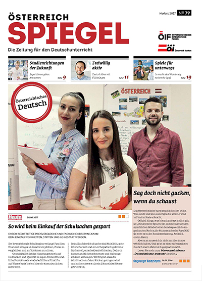 Sterreich spiegel 03 2017 sterreichischer for Der spiegel deutsche ausgabe
